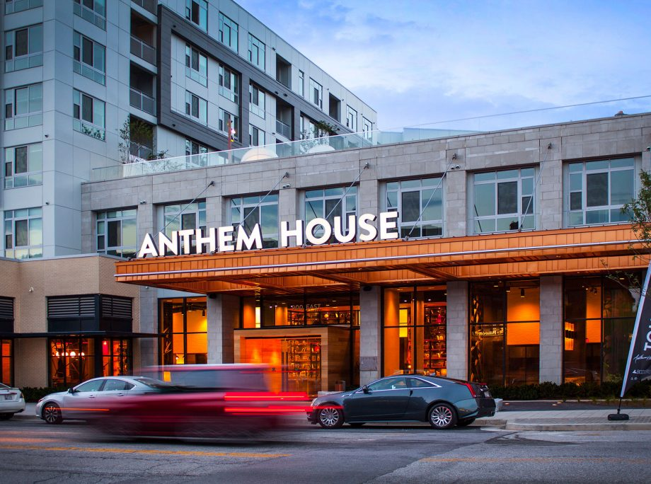 Anthem House - Apartments and Shopping in Baltimore, MD